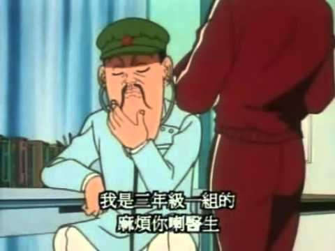 dy120 com稻中桌球社(粤语版)16