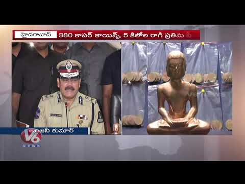 Fake Coins And Idles Selling Gang Arrest In Hyderabad | V6 Telugu News