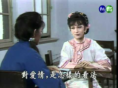 1987京華煙雲精彩片段