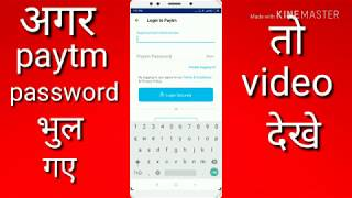 how to forget paytm password by SBS TECH