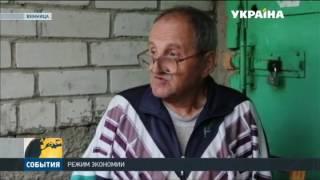 видео Коммунальные услуги не подорожают: Яценюк нашел способ обуздать тариф