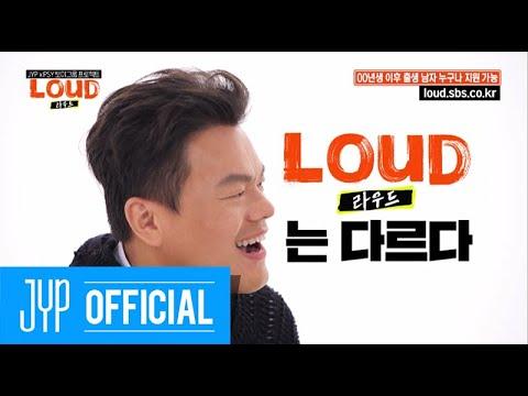 """JYP vs PSY """"Who is LOUD?"""""""