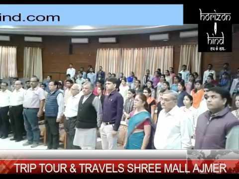 HORIZON HIND NEWS-म.द.स. विश्वविधालय में  विज्ञान दिवस पर विज्ञानं अन्गोष्ठी  का आयोजन हुआ