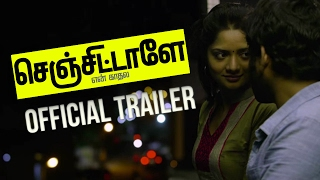 Download Hindi Video Songs - Senjittale En Kadhala - Official Trailer | F. Raj Bharath | Ezhil Durai