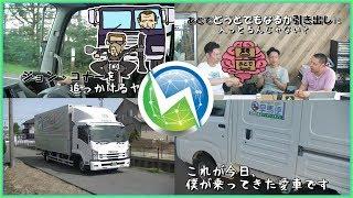 LifeBankチャンネルのYouTube広告用動画です。 YouTubeの広告なんて、ど...