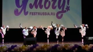 """Детский театр танца ДАНС      """"Школьная перемена"""""""