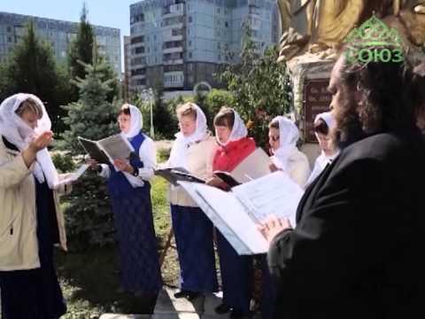 24 мая День славянской письменности Святые Кирилл и