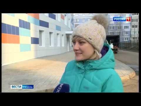 В Дашково-Песочне появится физкультурно-оздоровительный центр