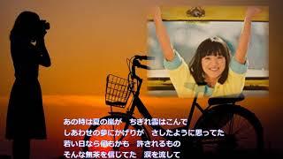 Hiromi Iwasaki azayakana bamen thumbnail