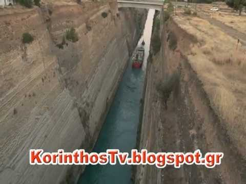 Νέο περιστατικό: Απειλούσε να αυτοκτονήσει από τη γέφυρα του Ισθμού!
