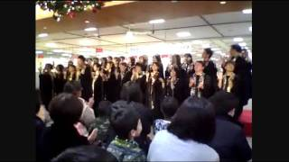 Silver Bells/Brown Blessed Voice