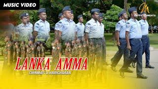 Lanka Amma  - Chinmayi & Haricharan   Official Lyric Video   MEntertainments Thumbnail