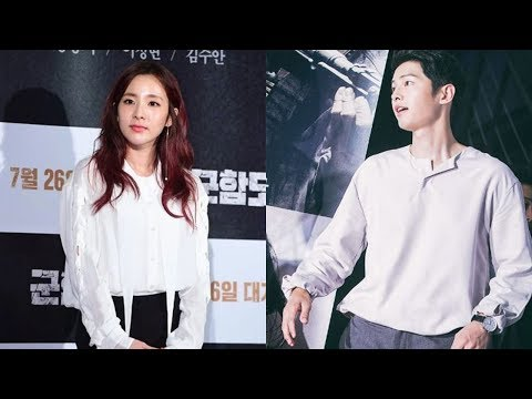 BREAKING: Sandara Park personal na inimbitahan ba ni Song Joong Ki?