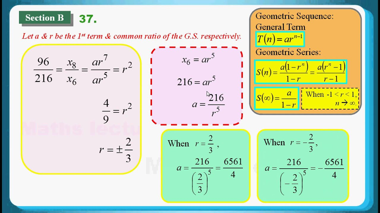 how to work out a geometric series