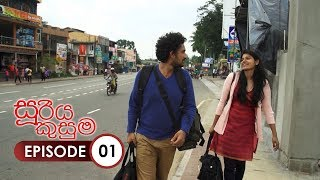 Sooriya Kusuma | Episode 01 - (2018-03-26) | ITN