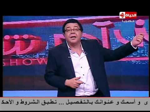 بنى ادم شو النجم أحمد ادم واقوى تريقة على مرسى والبلتاجى بعد الحكم افتكرمرسىببطيخة