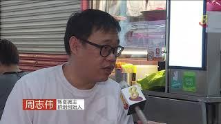 【冠状病毒19】小贩设群组送外卖 三天吸引七万人追随