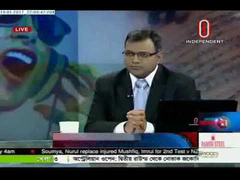 Ajker Bangladesh, 19 January 2017