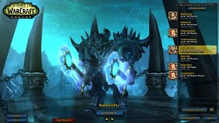 WoW Legion Beta -