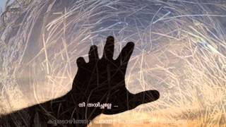 mazha charum idavazhiyil      Vidhyadharan Master  EDIT  latheef eramangalam