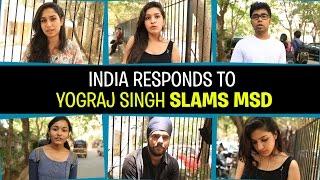 India Responds to Yograj Singh Slams MSD | #StayHome