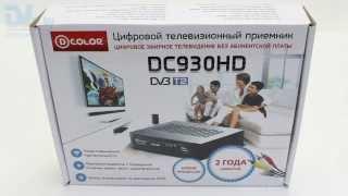 D-Color 930HD - обзор DVB-T2 ресивера(Обзор цифровой ТВ приставки D-Color 930HD. Узнать цену ..., 2015-08-19T07:00:02.000Z)