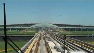 Beijing Capital International Airport-City Express link