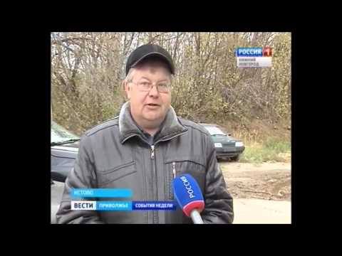 Огромный клад монет найден Нижегородской области!2016!