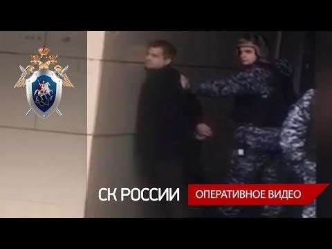 Задержание подозреваемого в посягательстве на жизнь сотрудника СК России