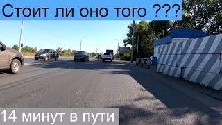 Как объехать пробку в город на Южном шоссе
