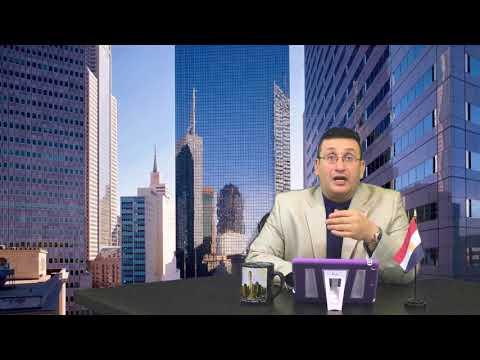 ترمب يهدد ايران و تهليل اسرائيلى سعودى وفضيحة القنصل المصرى الجديد فى نيويورك