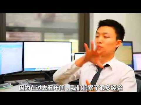SinoVision Interview with David Zhao (CEO of NXTFactor)   Samuel Lam (Harvard Student)