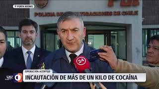 """""""Operación acertijo"""": PDI incautó más de un kilo de clorhidrato de cocaína en Punta Arenas"""