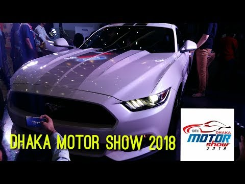 Dhaka Motor Show 2018 after Movie | ICCB |