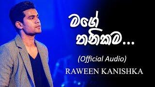 Mage Thanikama (මගේ තනිකම) - RAWEEN KANISHKA (Official Audio)