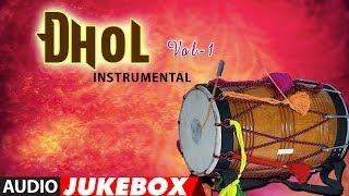 DHOL INSTRUMENTAL - VOL-1 (Audio Jukebox)► JAGGU, RAJU BANODA || T-Series Classics