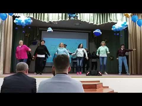 Последний звонок 2019 школа 6 Нефтеюганск танец родителей