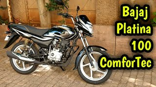 2018 Bajaj Platina 100 ComforTec DRL & What is new? Is it worth buying? All You Need To Know
