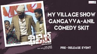 My Village Show Gangavva-Anil Comedy Skit | World Famous Lover Pre Release Event | Shreyas Media