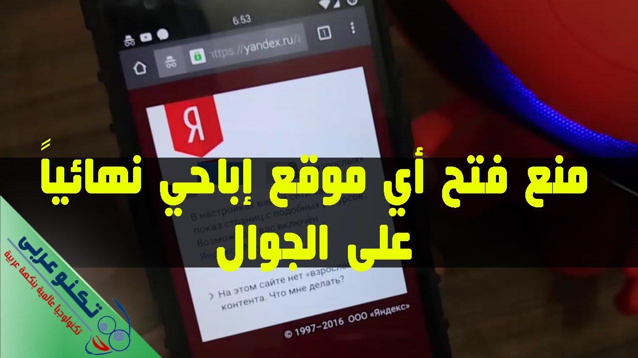 فتح ومواقع الاباحيه ٢٠١٦ فيديوهات إباحية مجانية على الموقع العربي