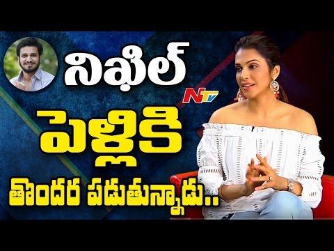 Isha Koppikar about Nikhil's Marriage    Keshava Movie Exclusive Interview    NTV