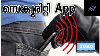 Security app While Charging for Android | Tech malayalam HD