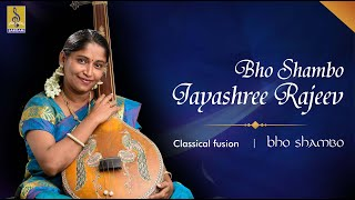 Bho Shambo Carnatic Classical Fusion by Jayashree Rajeev
