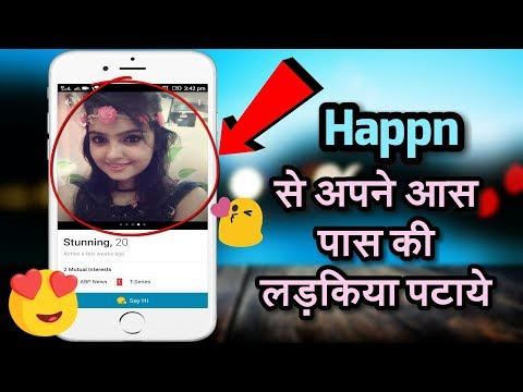 How To Use Happn Dating App In India | Happn App Kaise Use Kare | Happn Best Dating Sites Online