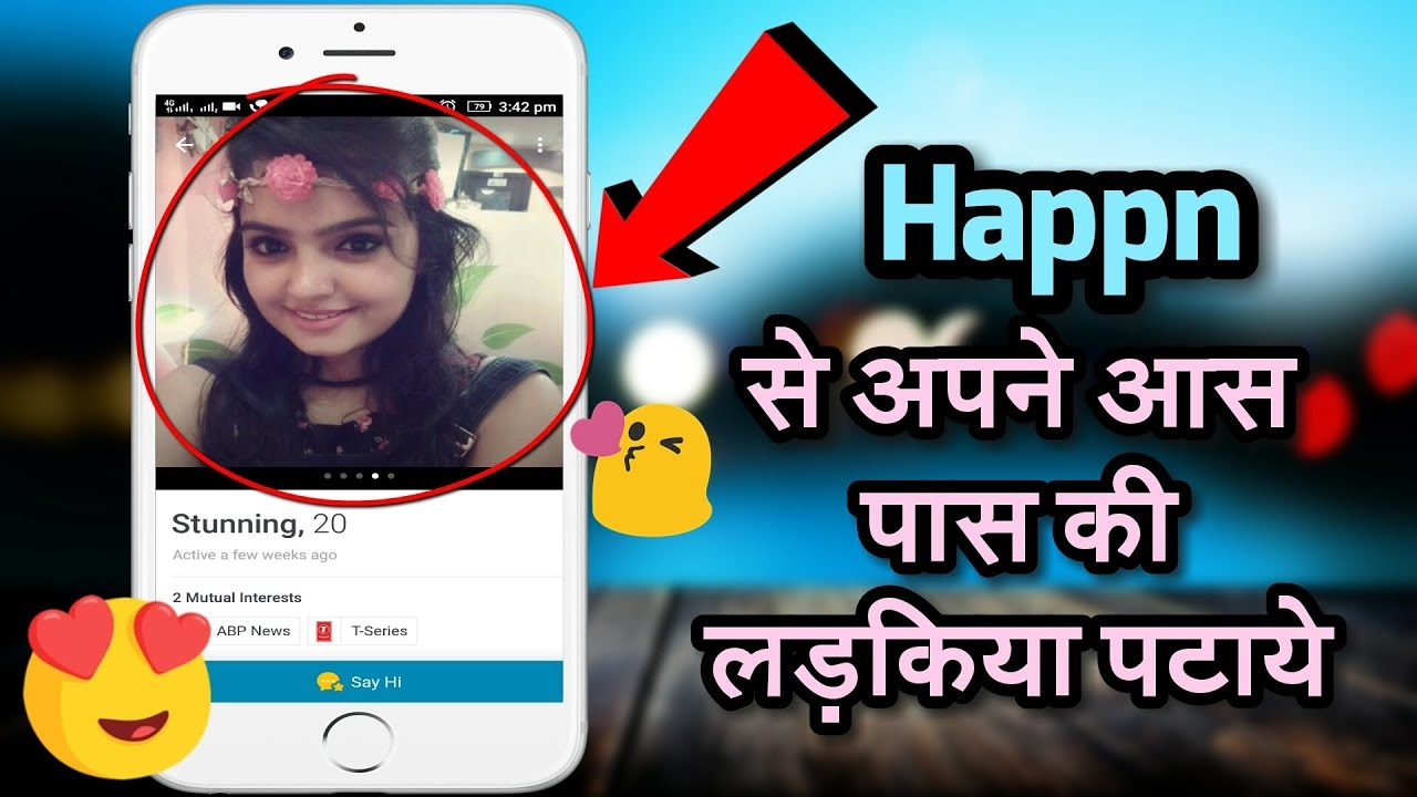 Android dating app india