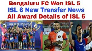 ISL 5 Final & Award Details   All New Transfer News for ISL 6 