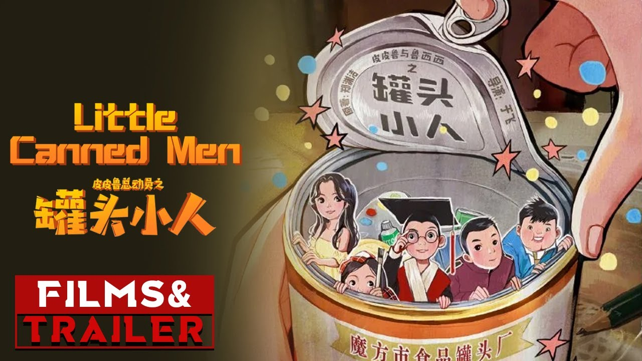 Download 《#皮皮鲁与鲁西西之罐头小人》/  Little Canned Men 新预告( 洪悦熙 / 庄则熙 / 田雨)【预告片先知   Official Movie Trailer】