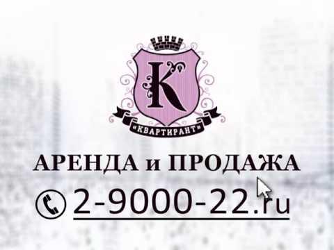 КВАРТИРАНТ Плюс, аренда и продажа квартир Владивосток