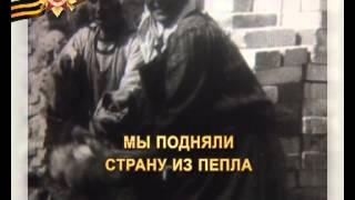 Герои среди нас - 1