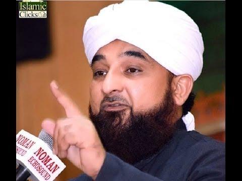 Mirzaye Kafar Hain Or Un Ko Kafar Na Manane Wala Be Kafar Hai !
